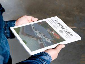 Tetőépítők magazinja